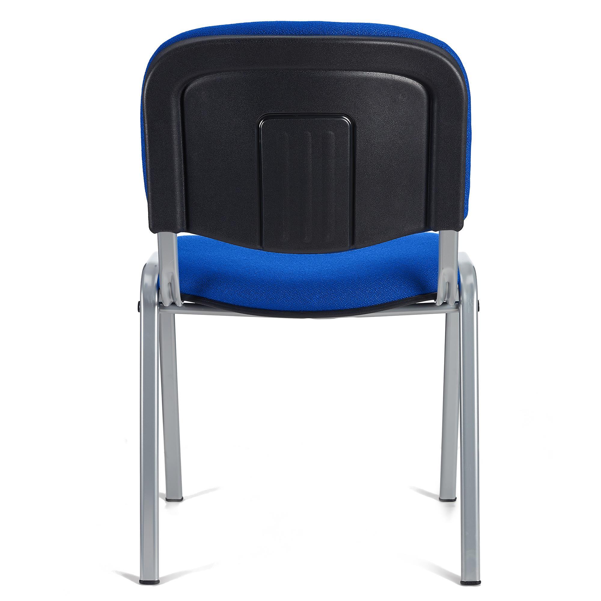 Lotto di 6 sedie per sala conferenze moby base colore blu for Sedie design grigie