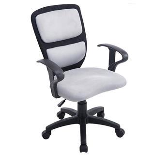 Sedia per bambini e ragazzi SANSA, base robusta, imbottita