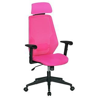 Sedie Da Ufficio Rosa.Sedia Per Ufficio E Pc Montecarlo Sportiva 8 Ore Arancione
